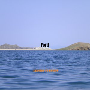 Image for 'Ford'