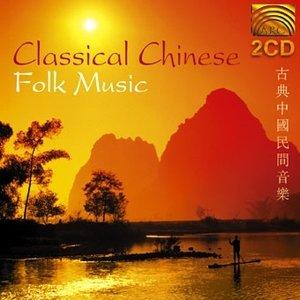 Bild för 'Classical Chinese Folk Music (disc 1)'