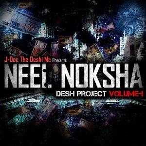 Image for 'Neel Noksha'