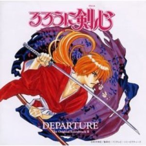Image pour 'Rurouni Kenshin Original SoundTrack 2 - Departure'