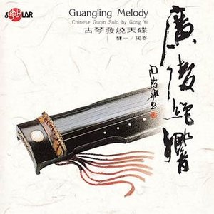 Image for 'Guangling Melody'