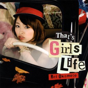 Image for 'Girl's be…'