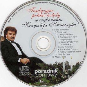 Image for 'Lulajże Jezuniu'