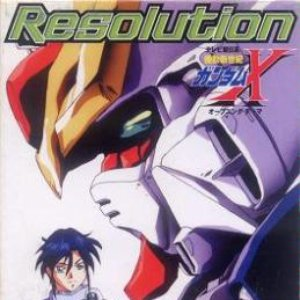 Image for 'Resolution'