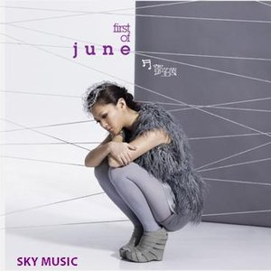 Imagem de 'First of June'