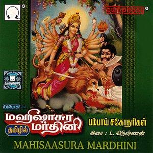 Image for 'Mahisaasura Mardhini'