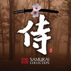 Bild för 'Samurai Collection'