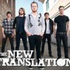 Image for 'The New Translation'