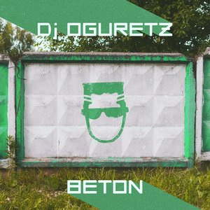 Image for 'BETON (EP)'