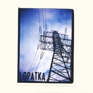 Image pour 'Lopatka'