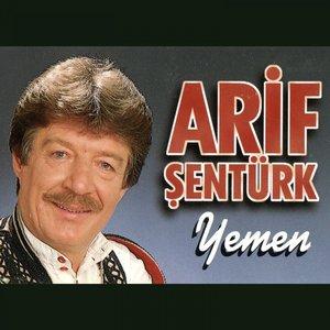 Image for 'Yemen'