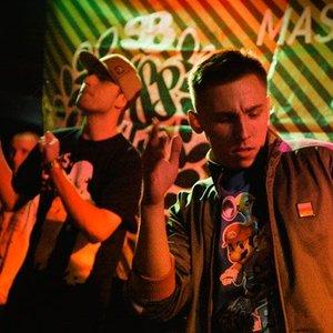 Image for 'Pierwszy Milion'