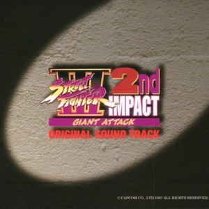 Image pour 'Street Fighter Composed Music'