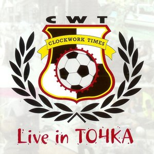 Image for 'Live In Точка'