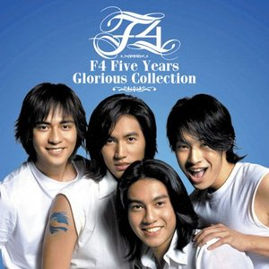 Image for 'F4 Five Years Glorious Collection'