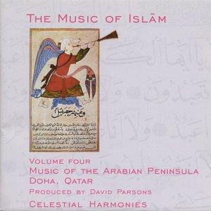 Image for 'Qatar the Music of Islam, Vol. 4: Music of the Arabian Peninsula, Doha, Quatar'
