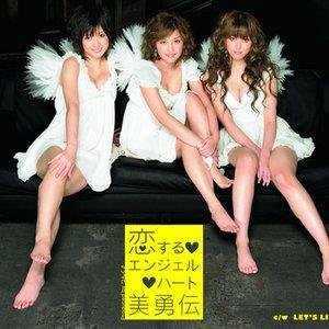 Image for '恋する♡エンジェル♡ハート'