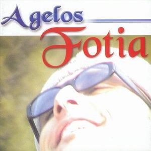 Image for 'Fotia'