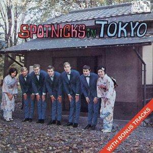 Imagem de 'The Spotnicks In Tokyo'