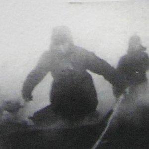 Bild für 'Gulaggh'