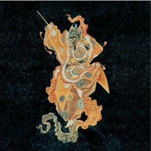 Image pour 'shinsou'