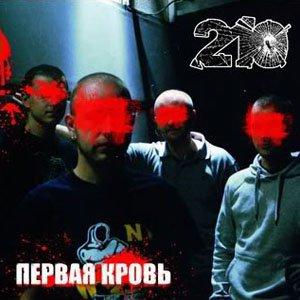 Image for 'Плечом к плечу'