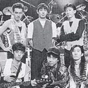Image for 'S.S.T. Band'