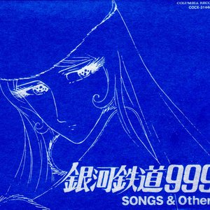 Image for '銀河鉄道999 Memorial Song Collection'
