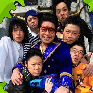 Bild für 'グループ魂'