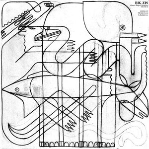 Image for 'Suure Räge Remixes Vol. 2'