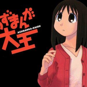 Image for 'Yuki Matsuoka (Osaka)'