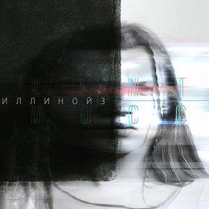 Immagine per 'кейт мосс'