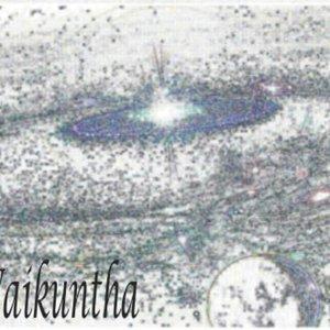 Image for 'Grande Máquina que Gira'