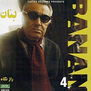 Image for 'Raze Negah, Banan 4 - Persian Music'