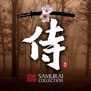 Image for 'Samurai Collection'