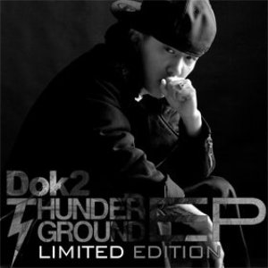 Image for '도끼(DOK2)'