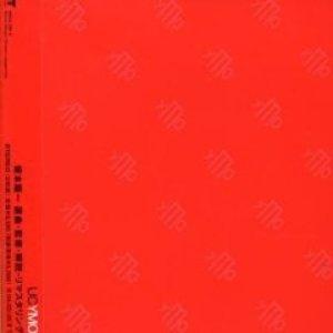 Bild für 'UCYMO (disc 2)'