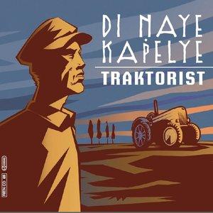 Bild für 'Traktorist'