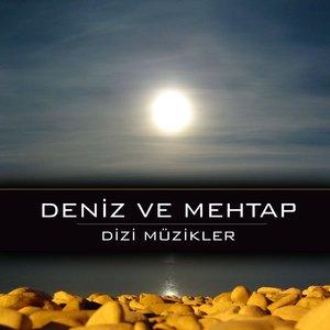 Image for 'İzmir'in Kavakları'