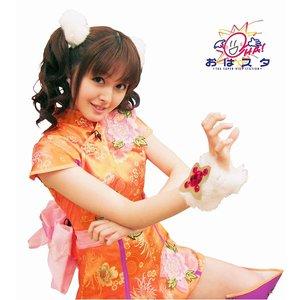 Image for 'アサアサンバ - Single'
