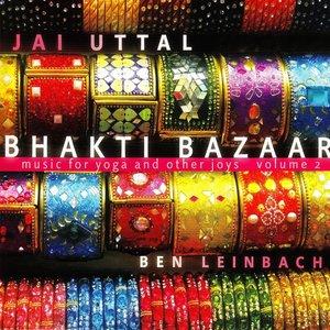 Image for 'Bhakti Bazaar'