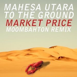 Image for 'Market Price'