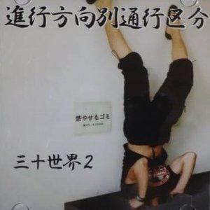 Image for 'かほちゃん'