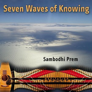 Image for 'Seven Waves of Knowing'