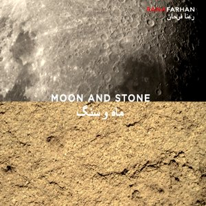 Image for 'Moon and Stone'