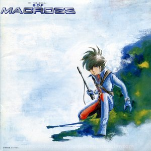 Image for 'The S.D.F. Macross'