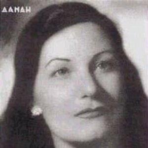 Bild för 'Palia'