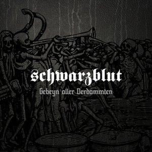Image for 'Gebeyn Aller Verdammten (Deluxe Edition)'