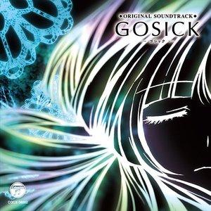 Image for 'GOSICK ORIGINAL SOUNDTRACK'