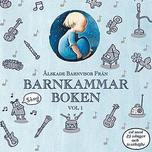 Image for 'Maskeradbalen'